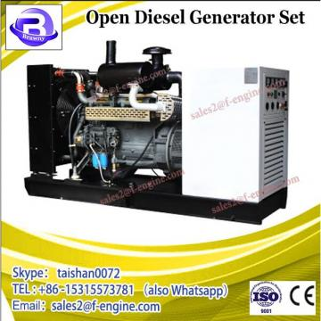 buy direct china AOSIF High performance diesel power generator dg set