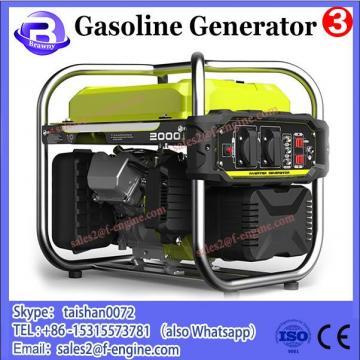 650W portable gasoline generator with frame KIGER gasoline generator